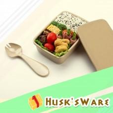 美國 Husk'sWare稻殼極簡便當盒 小