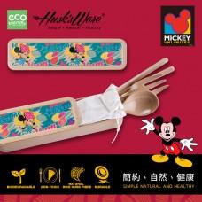 美國Husk'sWare稻殼迪士尼中式餐具套裝 甜心米妮