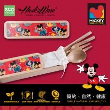 美國Husk'sWare稻殼迪士尼中式餐具套裝 繽紛米奇