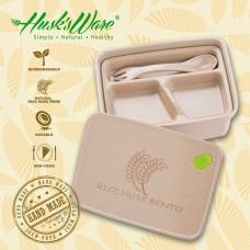 美國 Husk'sWare稻殼極簡雙層便當盒